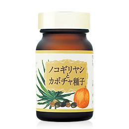 阿蘇健康「ノコギリヤシとカボチャ種子」の口コミ